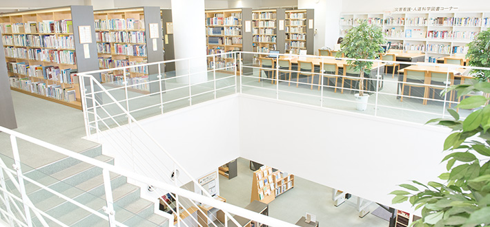 library_h75_main