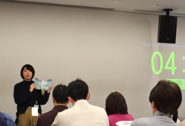 2018.01.05ビブリオバトル首都決戦① 白倉理絵