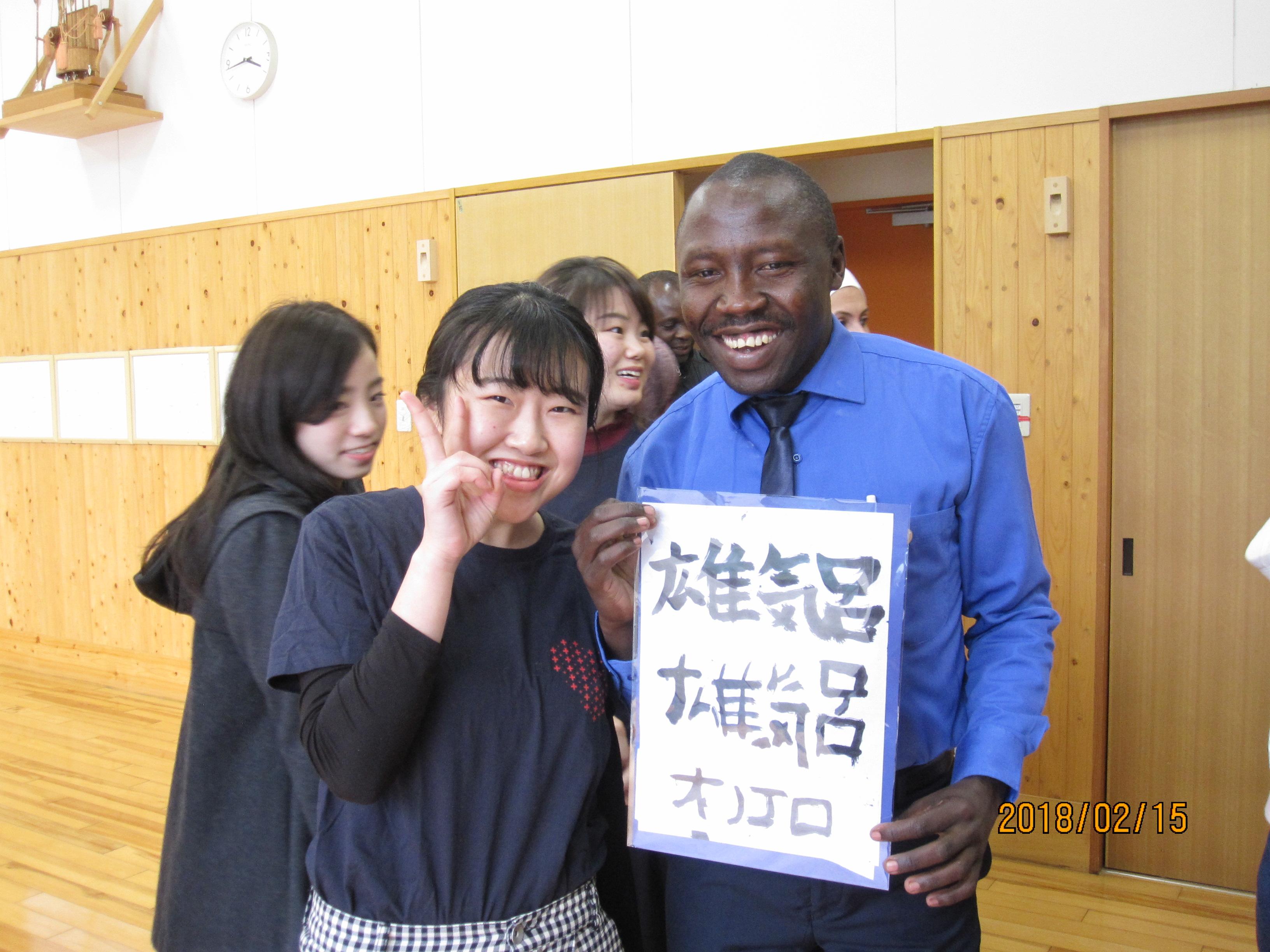 2018.02.15⑤JICA学生サークル交流