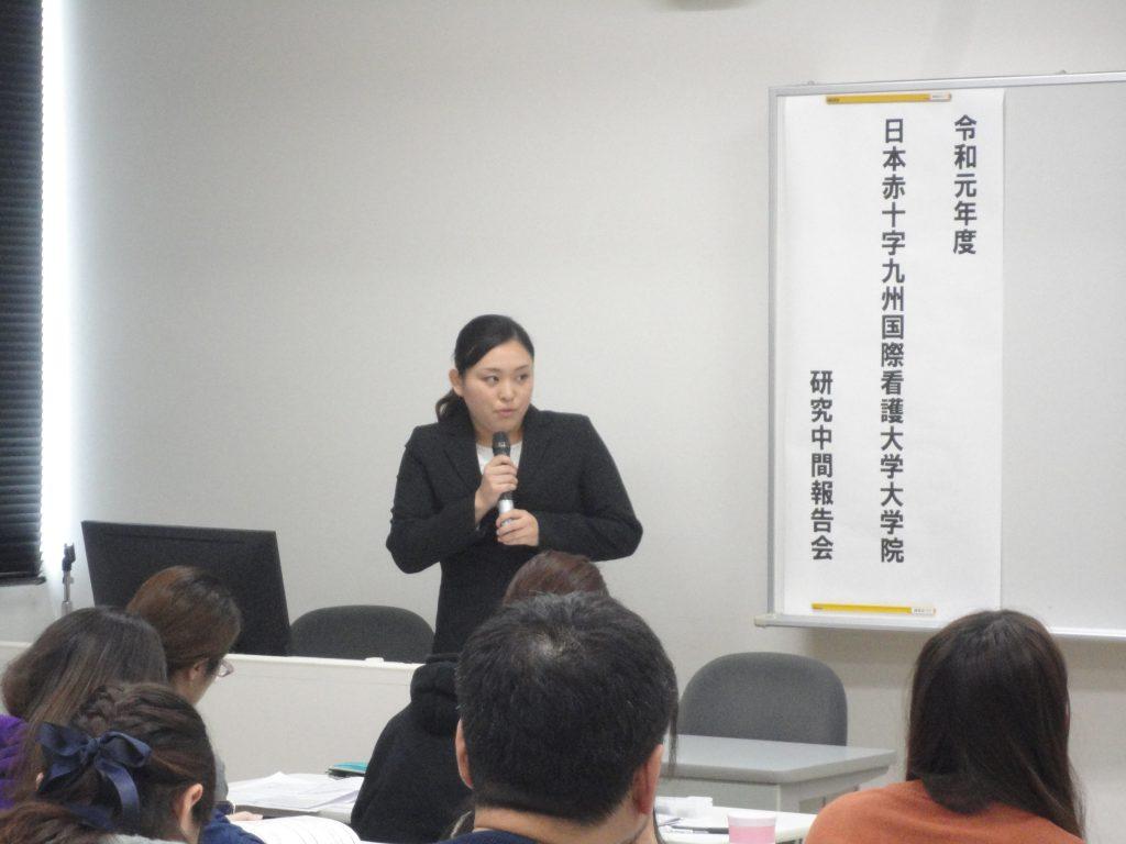 2019.11.8研究中間報告会