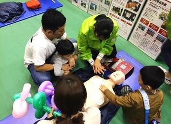 心肺蘇生法(AED)体験コーナー
