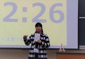 2018.11.25 白倉理絵(ビブリオバトル地区決戦①)
