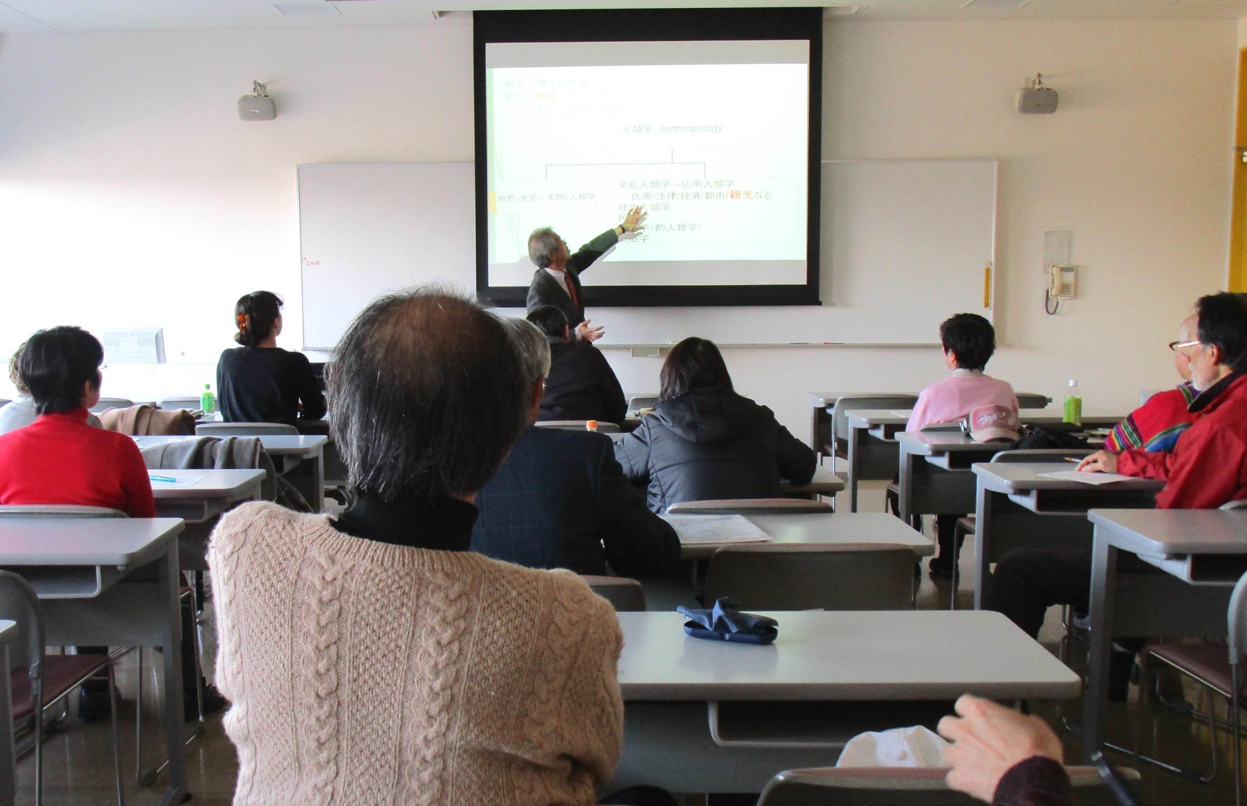 2017.12.02②むなかた大学のまちゼミナール:地域連携室