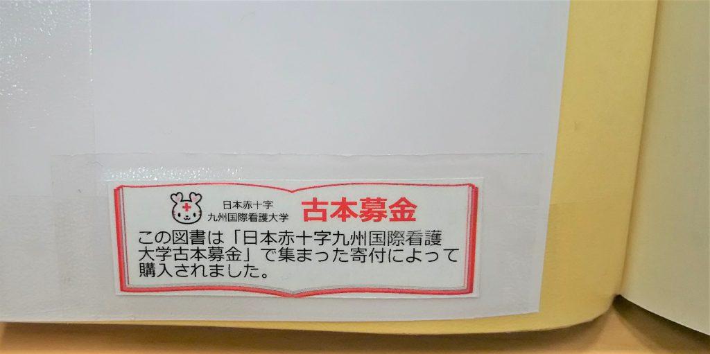 DSC_0463