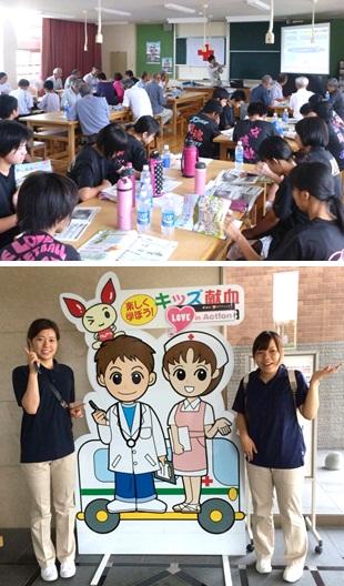 写真上:喜入中学校で行われた「赤十字防災教室」より 講義の様子 写真下:県支部で献血のキャンペーンキャラクターと記念撮影