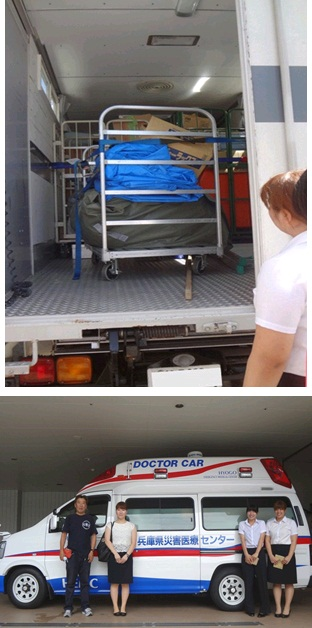 写真上:dERU(国内型緊急対応ユニット)の内部 写真下:災害医療センター ドクターカー