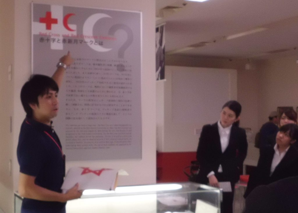 日本赤十字社本社見学の様子