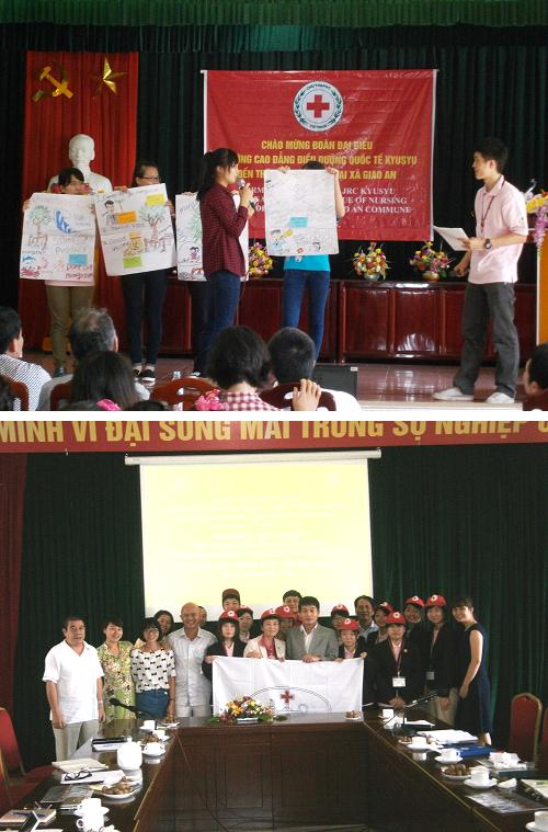 (写真上:地域の人々に計画を発表する両国の学生) (写真下:ベトナム赤十字社表敬訪問の様子)