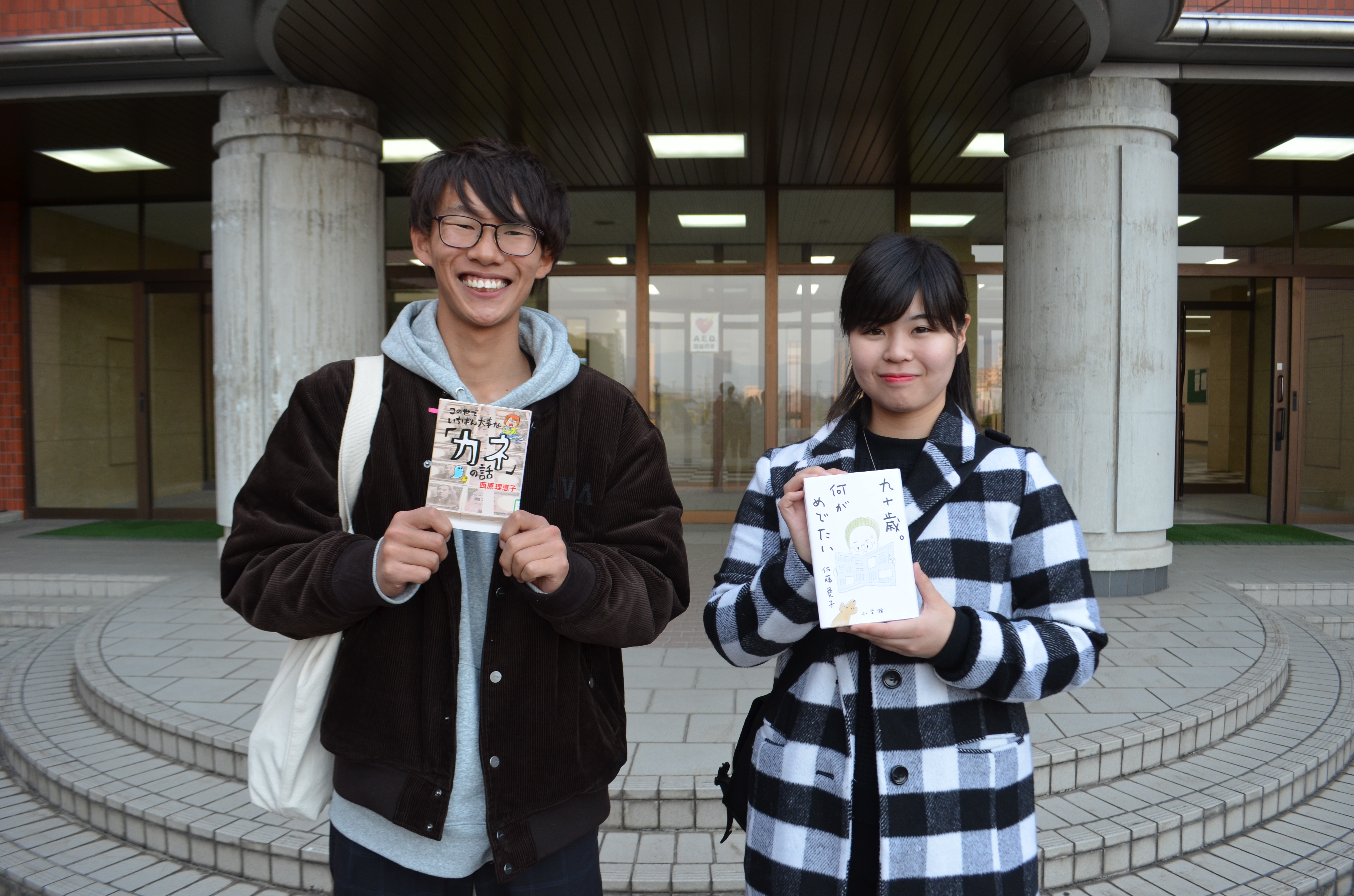 2018.11.25 白倉理絵(ビブリオバトル地区決戦③)