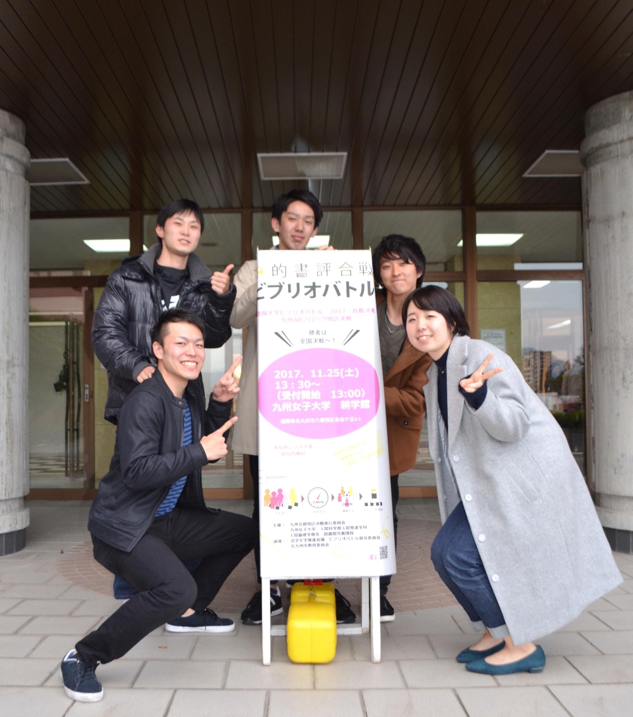 2017.11.27白倉理絵② (ビブリオバトル地区決戦)