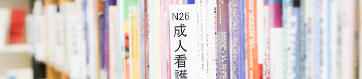 course_d54_main